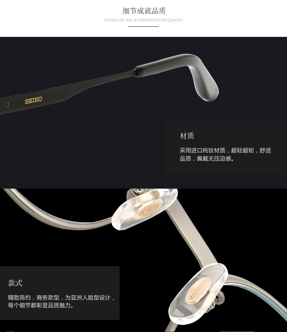 白光眼镜厂家推荐