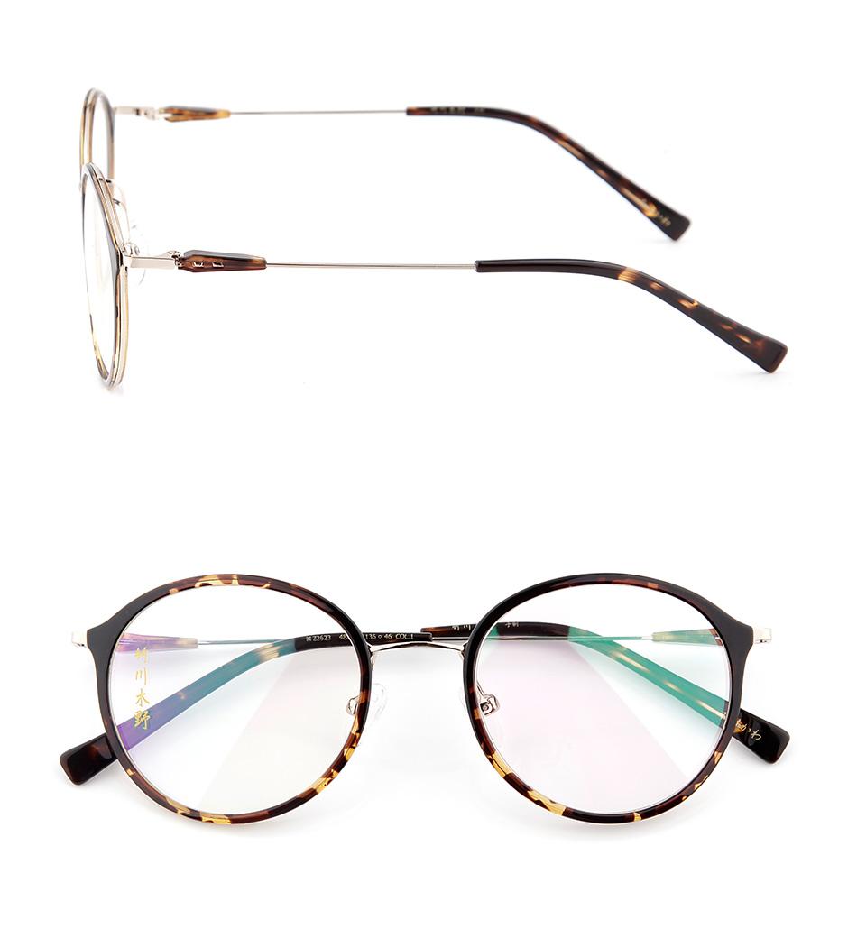 竹川木野_竹川木野 z2623 男女通用 眼镜框 玳瑁c1
