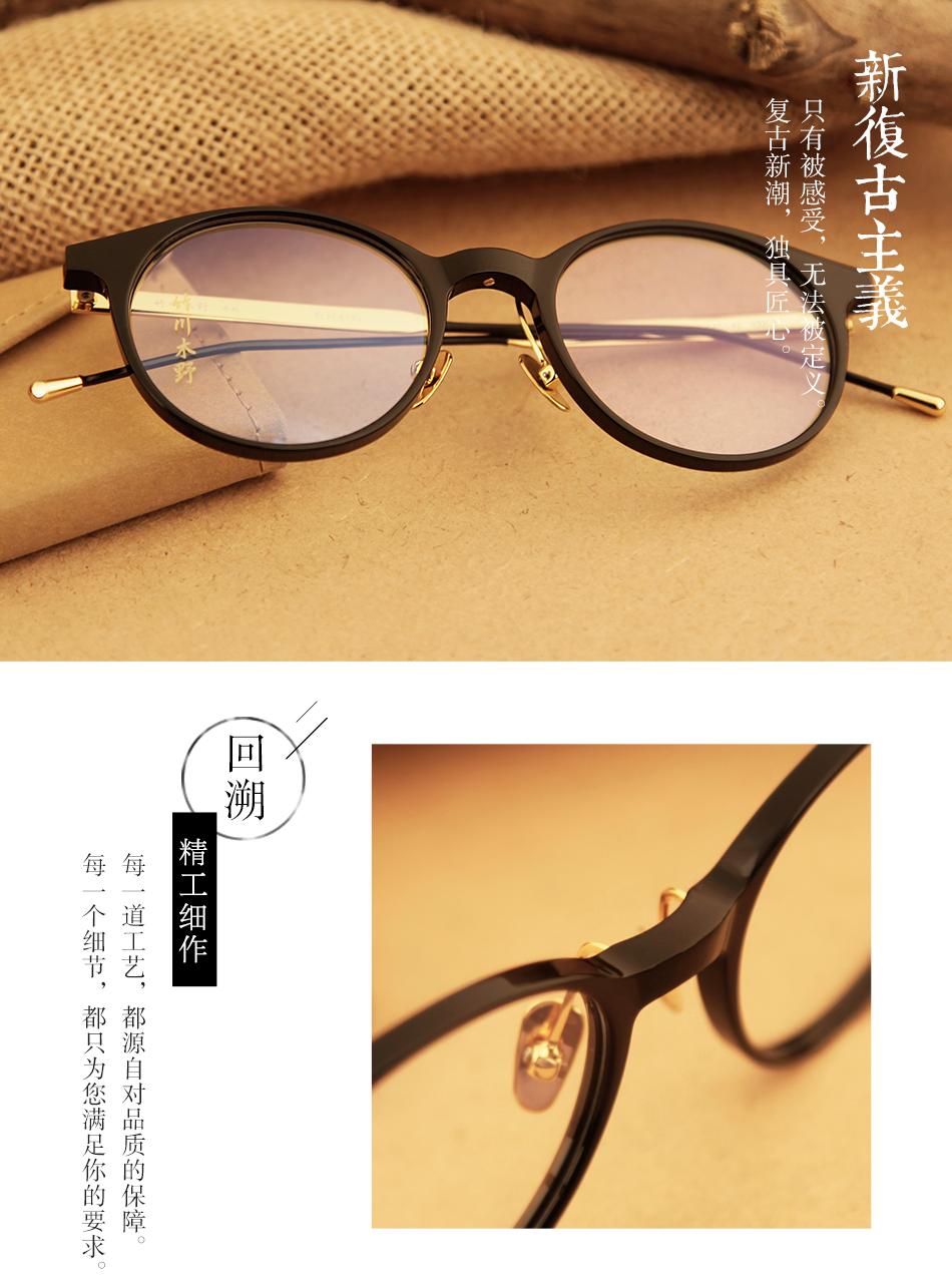竹川木野_竹川木野 z1672 男女通用 眼镜框 c2红玳瑁