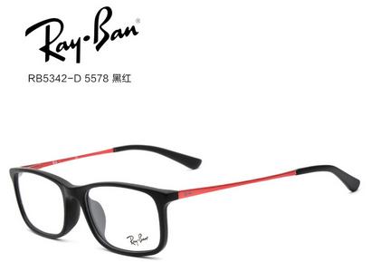 幻灯片背景模板高端眼镜时尚大气