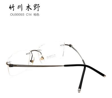 竹川木野_竹川木野 ou90093 男士 眼镜框 枪色