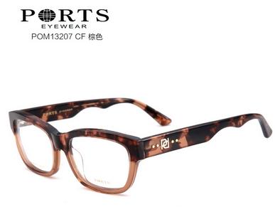 知识普及:眼镜框架都有哪些材质(上)