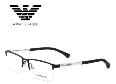 阿玛尼 ea1041 男士 眼镜框 3094黑银