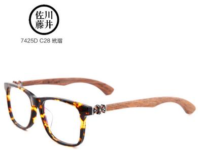 佐川藤井板材 木头7425dc28玳瑁复古潮款男女通用近视镜架
