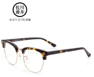 佐川藤井 81211 男女通用 眼镜框 c176玳瑁银框