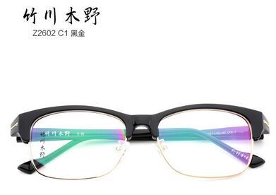 竹川木野_竹川木野 z2602 男女通用 眼镜框 c1 黑金