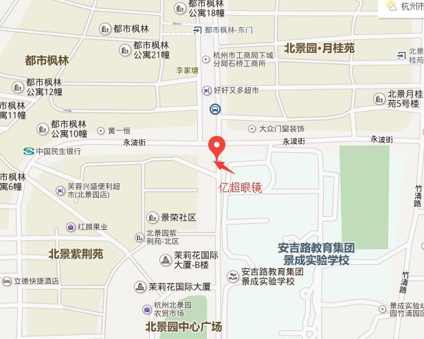 129路 350路 1102路 公交站台2: 北景竹邻苑(brt) 公交车:b3高峰跨线
