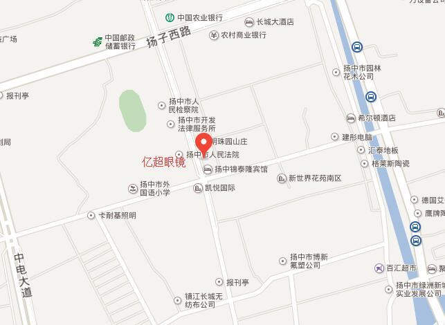 亿超眼镜江苏扬中店