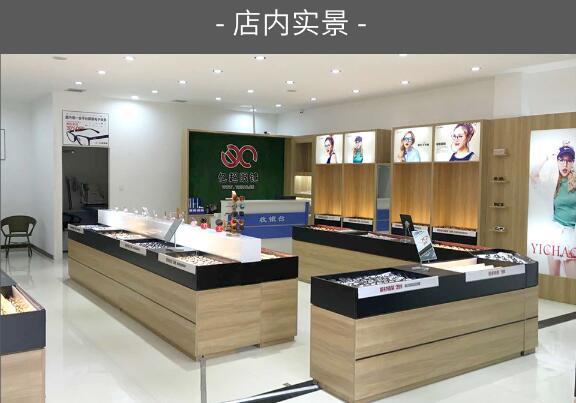 转型升级、投资开眼镜店020新模式正当时、一次投资,长期收益
