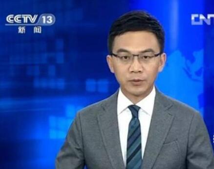 盘点那些喜欢戴眼镜的新闻主播们