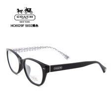 2014新品 蔻驰女士HC6029F板材5002黑色近视眼镜