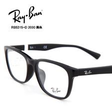 新品雷朋正品高端板材 潮 男女同款近视框架眼镜RB5315D2000黑