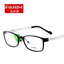 派丽蒙PR7513B1黑框白腿男休闲 钨碳全框近视眼镜