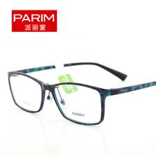 派丽蒙PR7524G1篮框绿腿男休闲 钨碳全框近视眼镜