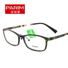派丽蒙PR7527M1迷彩男休闲 钨碳全框近视眼镜