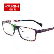 派丽蒙PR7532M1迷彩男休闲 钨碳全框近视眼镜