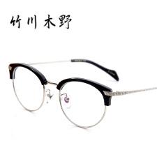 竹川木野 Z1601 男女通用  眼镜框 C02黑框银腿