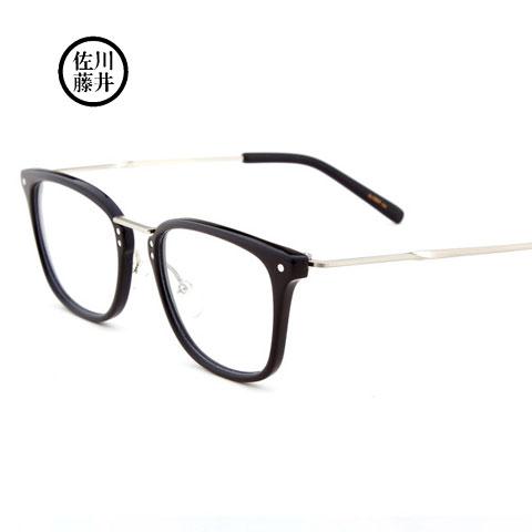 佐川藤井62018C1潮款板材合金全框大码男女通用黑近视框架眼镜