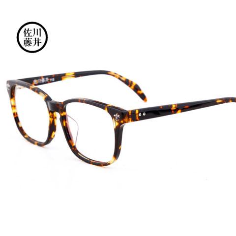 佐川藤井73028C176潮款板材全框中码男女通用玳瑁近视框架眼镜