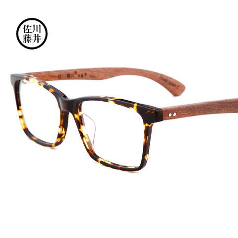 佐川藤井7455DC28潮款板材木头全框中码男女通用玳瑁近视框架眼镜