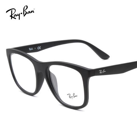 雷朋 RB7068D 男女通用 眼镜框 5196磨砂黑