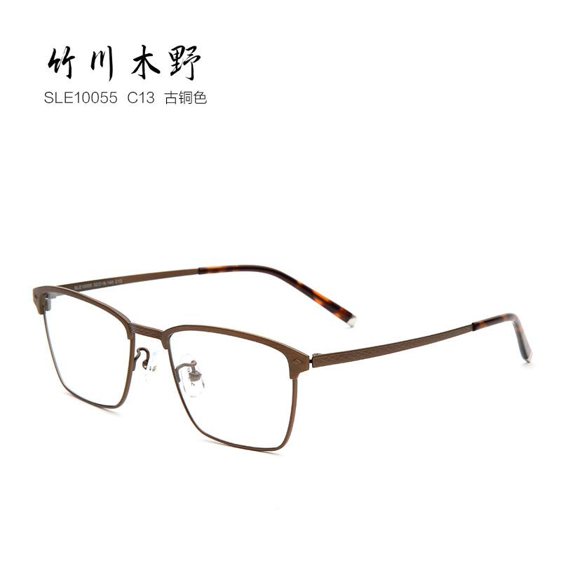 竹川木野_竹川木野 sle10055 男士 眼镜框 古铜色