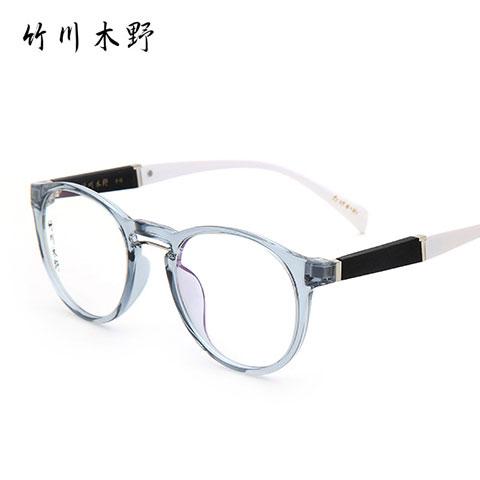 竹川木野 Z1611 男女通用 眼镜框 C5灰框白腿