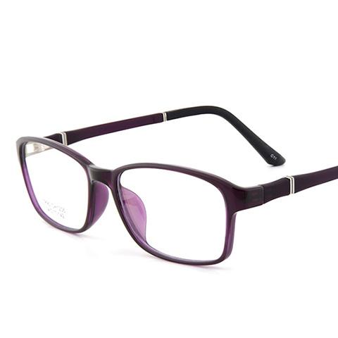 亿超 CH1205 男女通用 眼镜框 C11紫