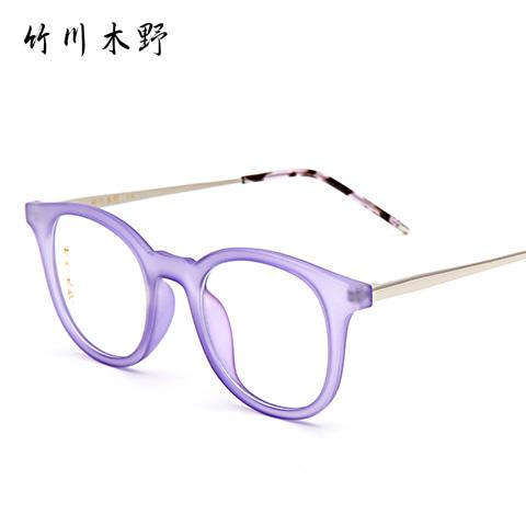 竹川木野 z1615 男女通用 眼镜框 c4透明紫银