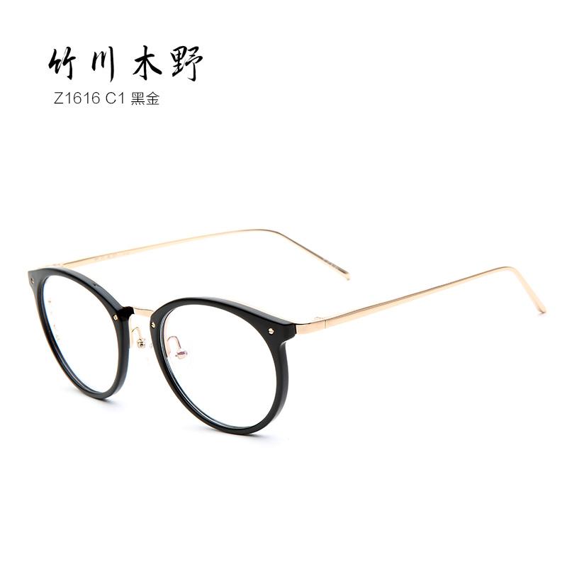 竹川木野_竹川木野 z1616 女士 眼镜框 c1黑金