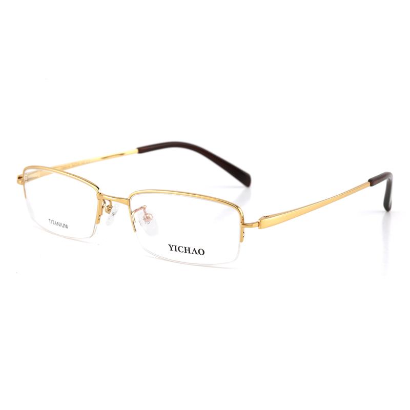 亿超FB6014c1金色 男士商务 方形半框 纯钛 近视眼镜架
