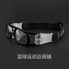 亿超 TR90 眼镜框 黑色 运动护目篮球镜男款 SP0856HEI