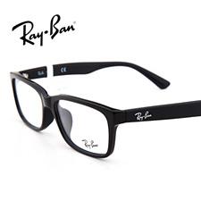 雷朋  男女通用 高端板材 RB5296D2000黑眼镜