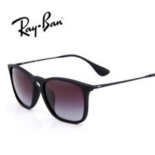 雷朋RB4187F黑框紫片TR90金属时尚高端大码女士太阳眼镜