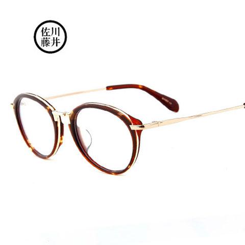佐川藤井62010C4潮款板材合金全框大码男女通用玳瑁近视框架眼镜