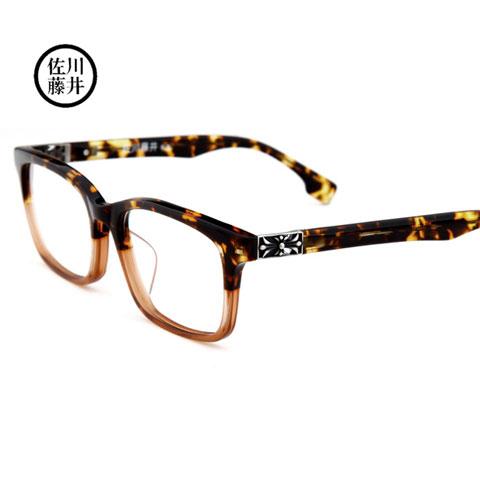新品佐川藤井板材潮款眼镜框男女同款73588C176FF琥珀近视眼镜