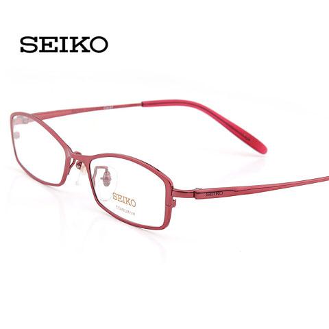 精工H02046C67酒红色 超轻纯钛 气质女款 商务全框 近视眼镜