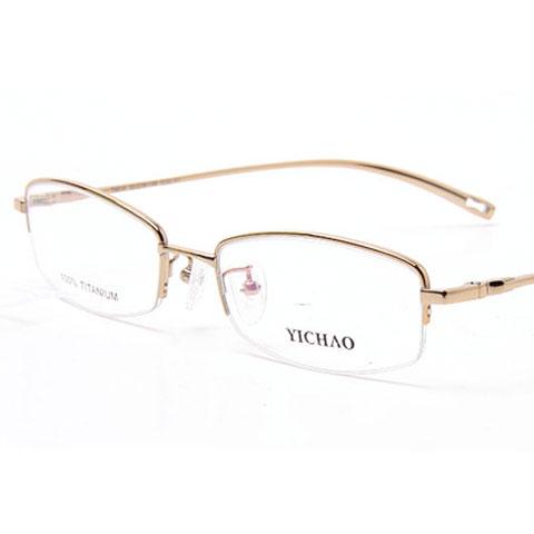 亿超9817c1金 纯钛眼镜框 成品近视眼镜 半框眼镜框 男 潮 配眼镜
