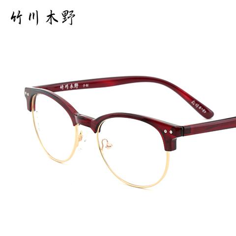 竹川木野 Z2609 男女通用 眼镜框 C4红