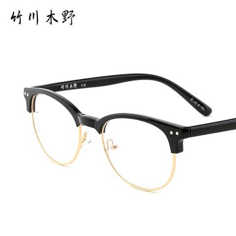 竹川木野 Z2609 男女通用 眼镜框 C1 黑金