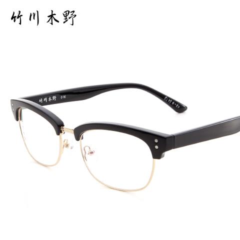 竹川木野 Z2606 男女通用 眼镜框 C1 黑金