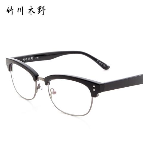 竹川木野 Z2606 男女通用 眼镜框 C3黑枪