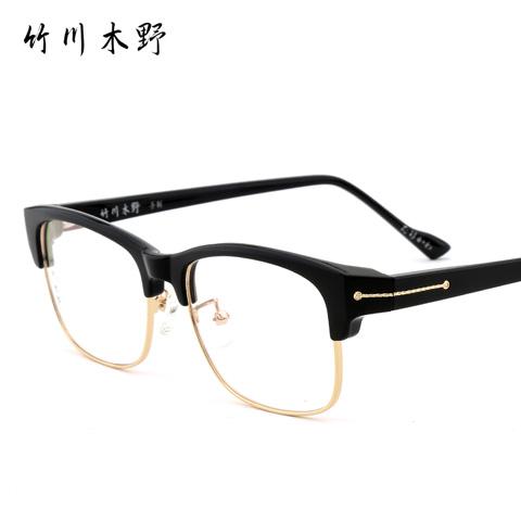 竹川木野   Z2602   男女通用   眼镜框   C1 黑金