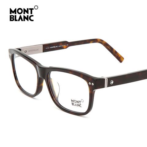 万宝龙 MB618-F 男士 眼镜框 052玳瑁