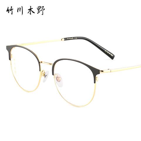 竹川木野 Z1694 男士 眼镜框 C01黑金