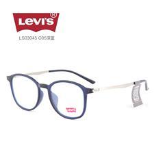 李维斯 LS03045 男女通用 眼镜框 C05深蓝