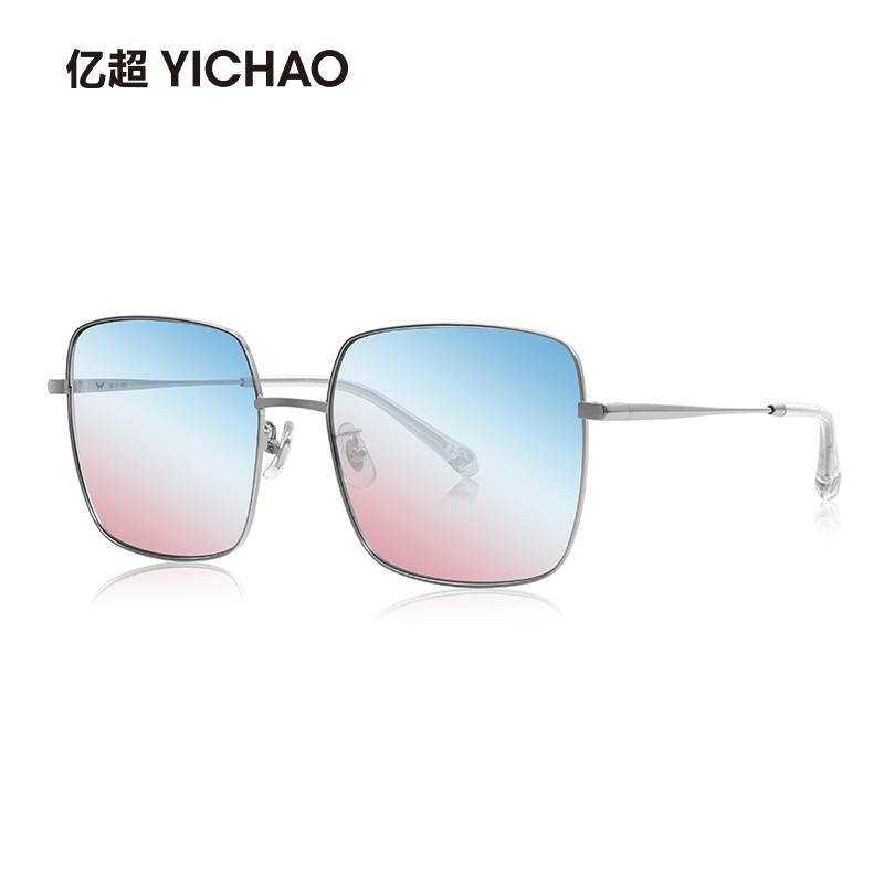 亿超眼镜新款gm墨镜太阳镜女圆脸变色方形网红韩版潮大框渐变墨镜
