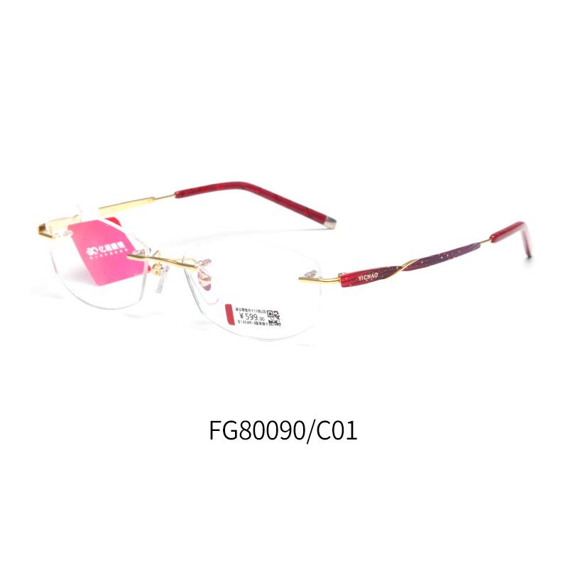 亿超钛FG80090无框女士眼镜框 3D印刷镜腿金色