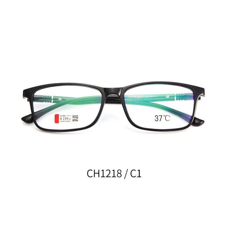 37度TR90CH1218 男女同款 全框眼镜架