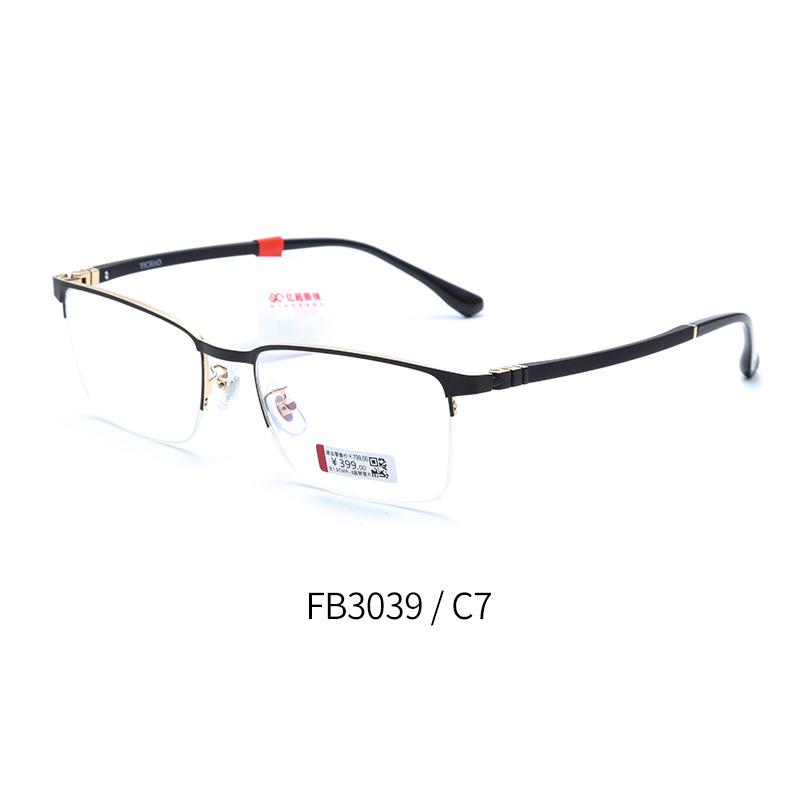 亿超合金+钨碳FB3039半框男士大框眼镜黑金色